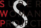 一般社団法人スーパーウーマンプロジェクト